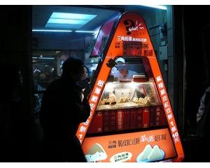 台北麻糬三角红豆饼皮薄馅脆美味传千里