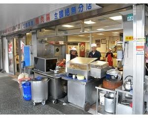 台北鸭肉扁选用正宗的狮头鹅肉质扎实而鲜美
