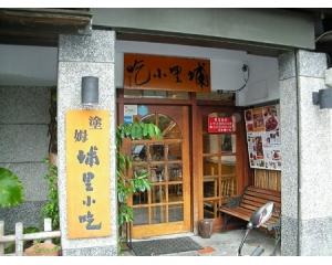 台北涂姆埔里小吃招牌酸笋空心菜让人一口接一口