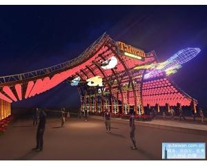 2016台湾灯会2月22日起在桃园举行以孙悟空为主题