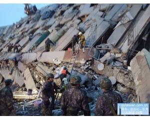 16年2月6日南台湾发生6.4级地震,灾情严重大陆旅客不要前往灾区