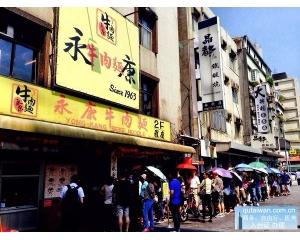 东门永康旅游线路吃到撑公认台北美食荟萃的精华所在