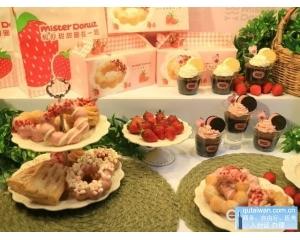 粉红草莓甜甜圈独特的台北甜点满足少女的视觉、味觉