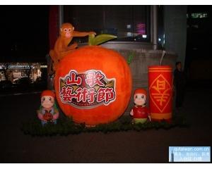 2016竹东镇山歌艺术节及3D光雕秀启动
