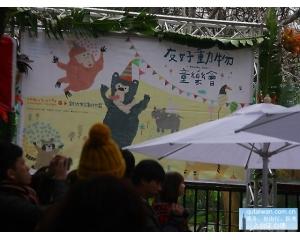 新竹市立动物园首推认养悠游联名卡限量认购中