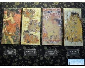 基地20号仓库蝶谷巴特创艺展让艺术生活化也让生活艺术化