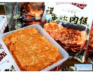 旗鱼肉纸、池上米麻糬、地瓜酥,台东特色农产小吃
