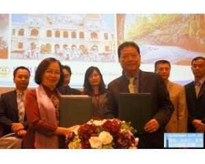 高雄与越南胡志明市二城市观光协会签署合作