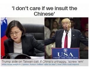 促成川蔡热线叶望辉抵台:台湾总统就是称台湾总统