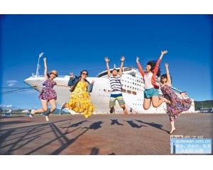 新增澎湖航点 邮轮观光有游趣 拚百万人次