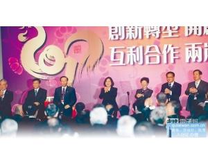 ECFA小组被撤宣告台湾进入闭关自守的冬眠期