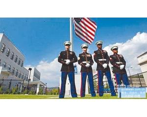 美国在台湾的AIT新馆将派美军陆战队维安后果很