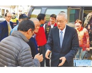 吴敦义重返国民党执政在符合条件下可以考虑
