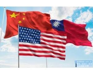 美国派AIT海军陆战队入住台北办事处对台湾百害