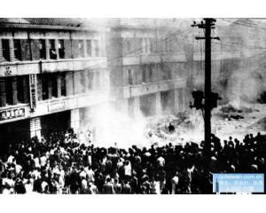 台湾二二八事件真相 揭秘爆发背后的原因、过程