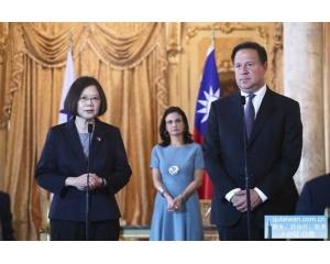巴拿马总统宣布与台湾断交同时与中国建立新外