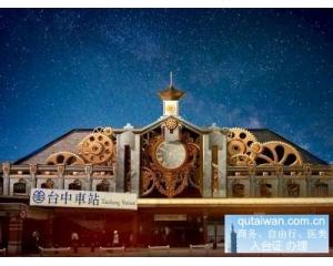 2017.6.26-7月1日台湾各旅游景点动态(音乐会、沙雕节)