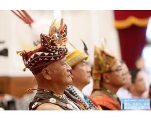 原住民族传统领域划设,268个部落申请并组成划