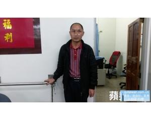福建易姓男子以个人观光名义入台竟在台湾持法