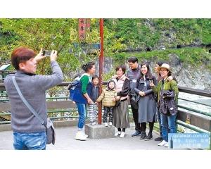 台湾本地旅游还有救吗?部落探险、慢城风光特色