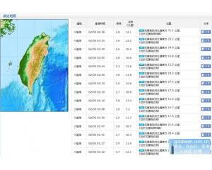 花莲2月4日晚上发生6.1级别地震 香港有震感
