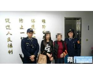 陆老人家到台湾探亲外出迷路警察助她返家