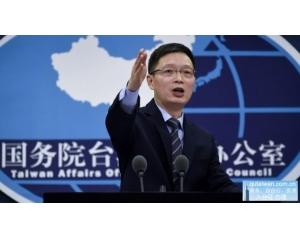 解析31条惠台政策对台湾人的好处,特别是年轻人