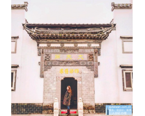 台湾5个古典风庭院周末与家人休闲放松好去处