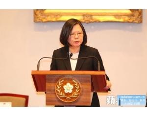 台湾立法院通过年金改11万退伍军人工资受影响蔡