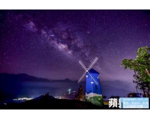 合欢山国际暗空公园将成亚洲第二座国际暗空公园