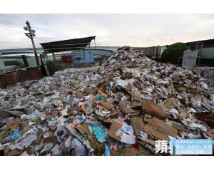 洋垃圾无限进口 台湾本地废纸价剩1元回收系统崩