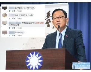 台北市长选举验票结果,柯文哲多出丁守中3567票