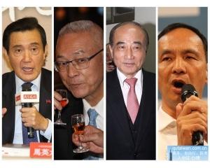 朱立伦宣布竞选台湾2020总统王金平、马英九、吴