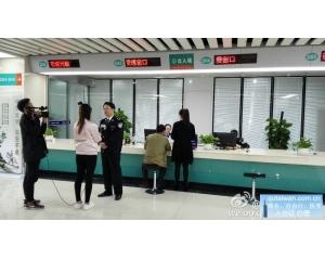 滁州办理商务入台证手续可代替L团签台湾自由行