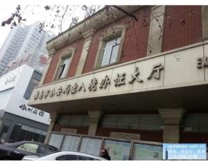 淮南办理商务入台证手续可代替L团签台湾自由行