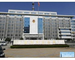 宿州办理台湾商务签证手续可代替L团签台湾自由