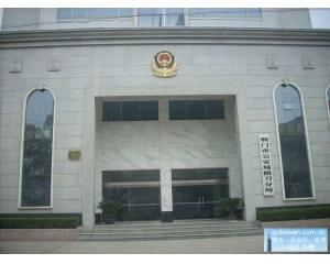 荆门办理商务入台证手续可代替L团签台湾自由行