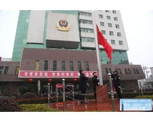 荆州办理台湾商务签证手续可代替L团签台湾自由