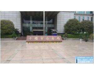 十堰办理商务入台证手续可代替L团签台湾自由行