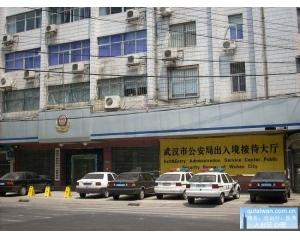 武汉办理台湾商务签证手续可代替L团签台湾自由