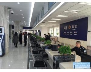 襄阳办理商务入台证手续可代替L团签台湾自由行