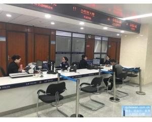 孝感办理台湾商务签证手续可代替L团签台湾自由