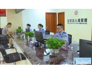 宜昌办理台湾商务签证手续可代替L团签台湾自由