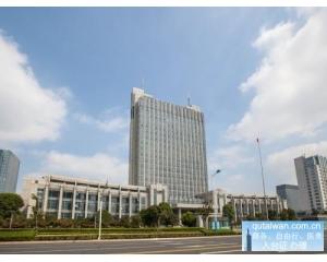 常州办理台湾商务签证手续可代替L团签台湾自由