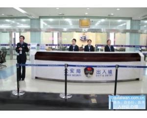 南通办理商务入台证手续可代替L团签台湾自由行