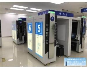苏州办理台湾商务签证手续可代替L团签台湾自由