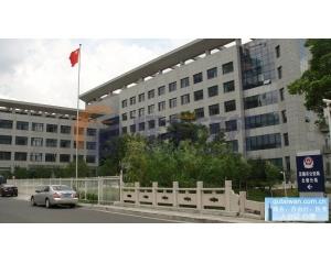 无锡办理台湾商务签证手续可代替L团签台湾自由