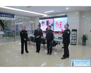 镇江办理商务入台证手续可代替L团签台湾自由行