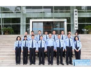 丽水办理商务入台证手续可代替L团签台湾自由行