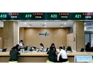 衢州办理台湾商务签证手续可代替L团签台湾自由